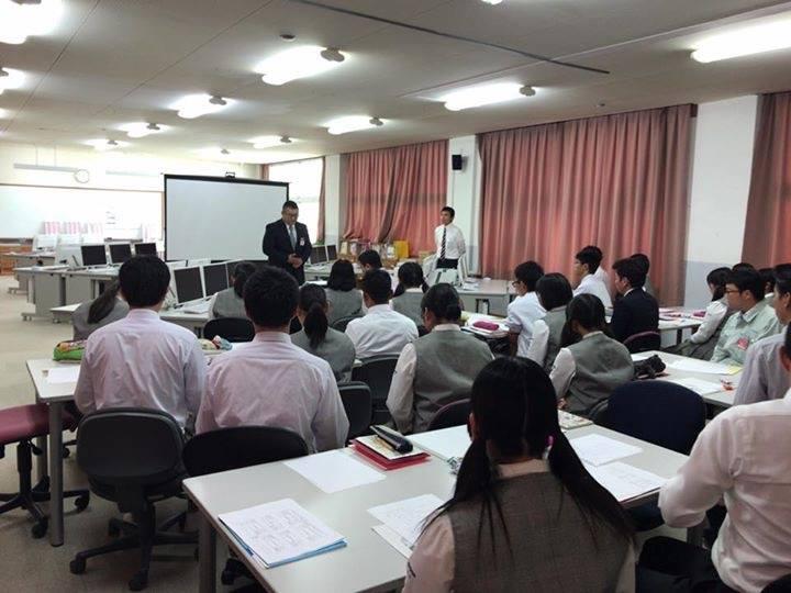 富島高校生と社会人との交流事業